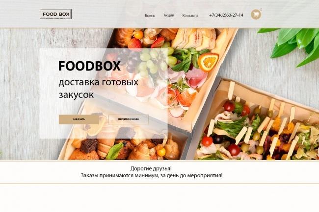 Разработаю качественный дизайн Landing page 7 - kwork.ru