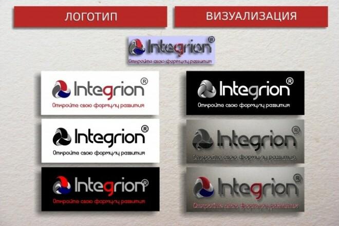 Шрифтовой логотип 3 - kwork.ru