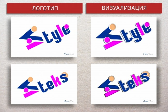 Шрифтовой логотип 2 - kwork.ru