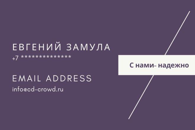 Стильный дизайн презентации 243 - kwork.ru