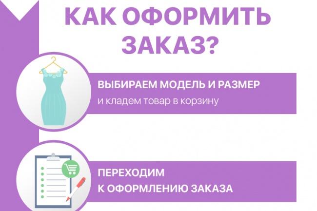 Создам инфографику 26 - kwork.ru