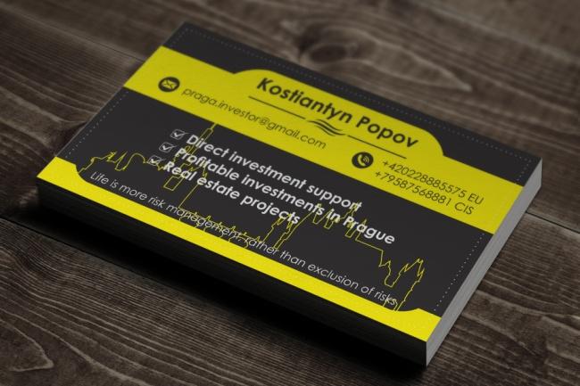 Разработаю красивый, уникальный дизайн визитки в современном стиле 110 - kwork.ru