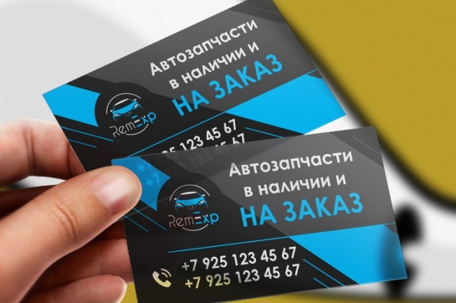 Разработаю красивый, уникальный дизайн визитки в современном стиле 104 - kwork.ru