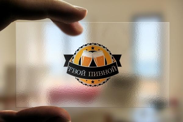Разработаю красивый, уникальный дизайн визитки в современном стиле 102 - kwork.ru