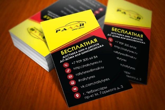 Разработаю красивый, уникальный дизайн визитки в современном стиле 87 - kwork.ru