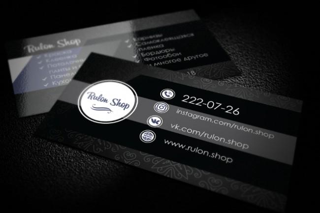 Разработаю красивый, уникальный дизайн визитки в современном стиле 85 - kwork.ru