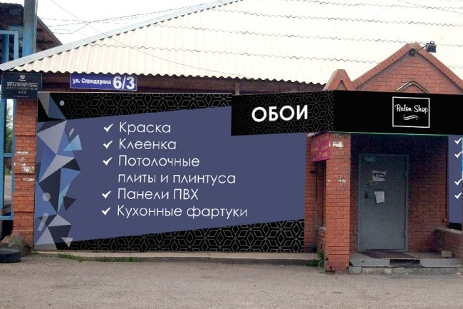 Разработаю красивый, уникальный дизайн визитки в современном стиле 84 - kwork.ru
