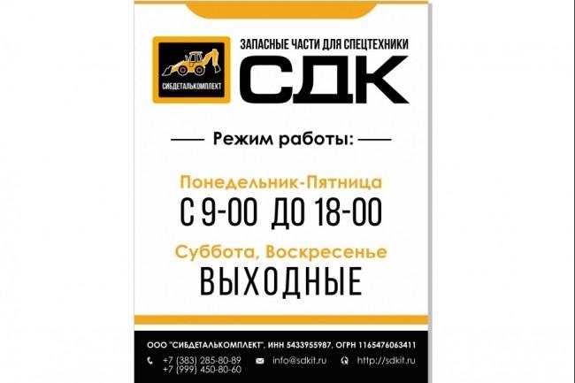 Разработаю красивый, уникальный дизайн визитки в современном стиле 80 - kwork.ru