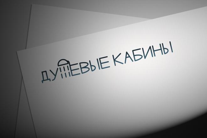 Сделаю логотип + анимацию на тему бизнеса 23 - kwork.ru