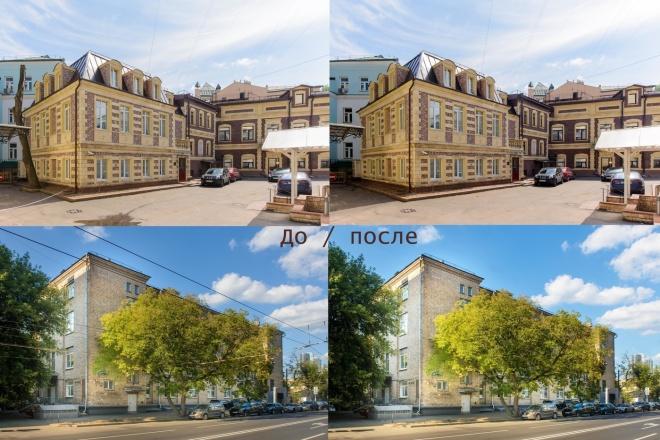 Выполню фотомонтаж в Photoshop 110 - kwork.ru