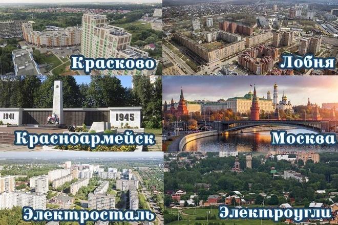 Выполню фотомонтаж в Photoshop 105 - kwork.ru