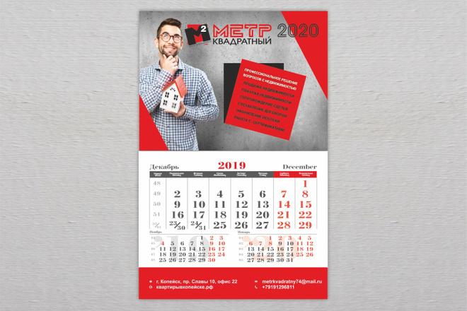 Дизайн для наружной рекламы 48 - kwork.ru
