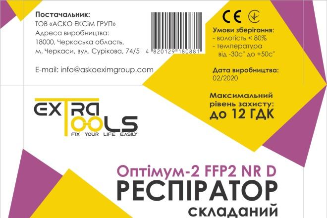 Разработка дизайна упаковки, подготовка макетов к печати 7 - kwork.ru