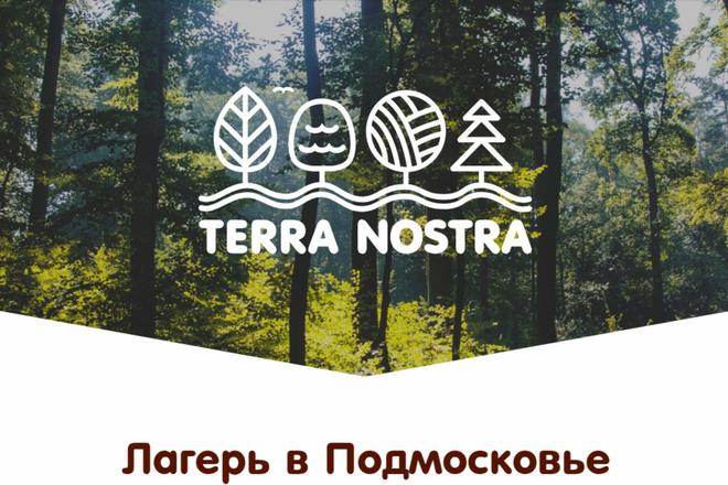 Доработка верстки и адаптация под мобильные устройства 26 - kwork.ru