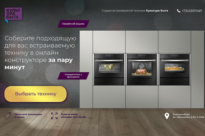 Web дизайн 5 - kwork.ru