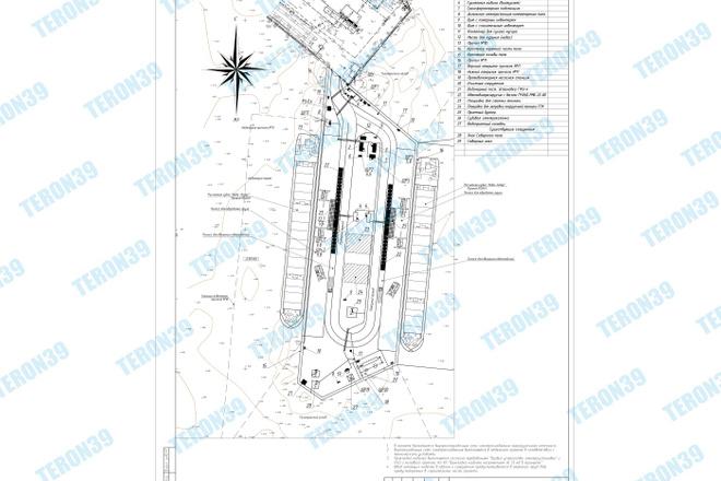 Только ручная оцифровка чертежей, сканов, схем, эскизов в AutoCAD 14 - kwork.ru