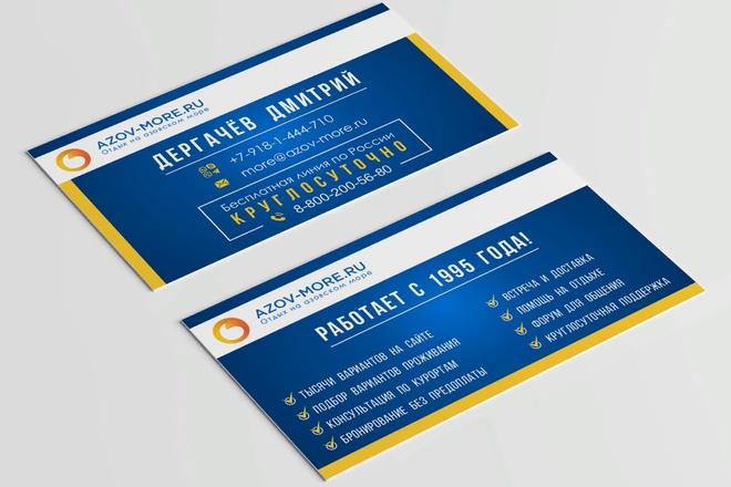 Разработаю красивый, уникальный дизайн визитки в современном стиле 43 - kwork.ru