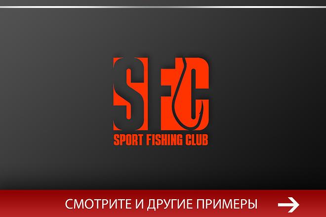 Логотип 7 - kwork.ru