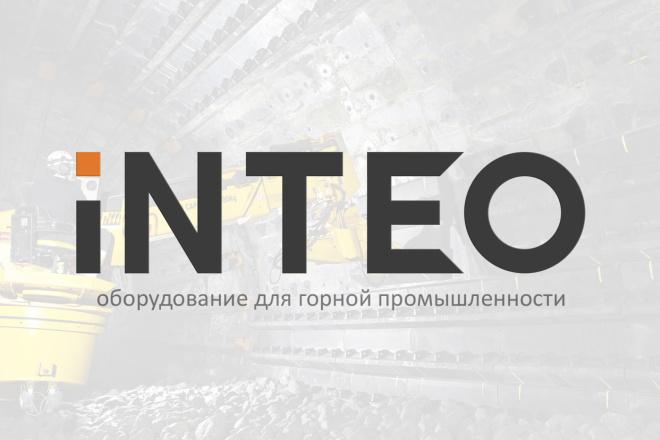 Профессиональная разработка логотипов, фирменных знаков, эмблем 4 - kwork.ru
