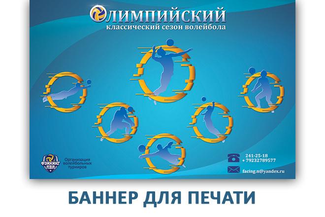 Сделаю 2 качественных gif баннера 2 - kwork.ru
