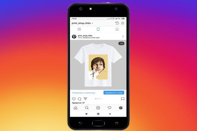 Рекламные баннеры для instagram 5 - kwork.ru