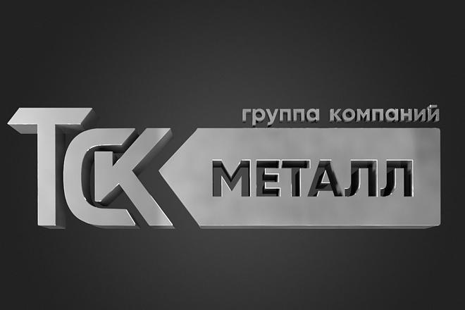 Логотип 126 - kwork.ru