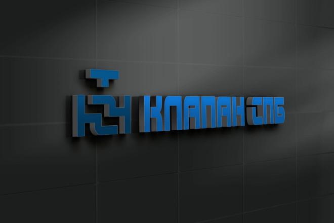 Логотип новый, креатив готовый 90 - kwork.ru