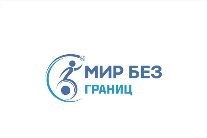 3 логотипа в Профессионально, Качественно 71 - kwork.ru