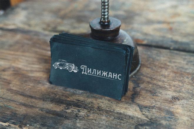 Современный логотип. Исходники в подарок 18 - kwork.ru