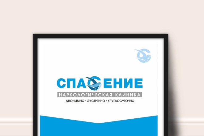 Разработка логотипа 6 - kwork.ru