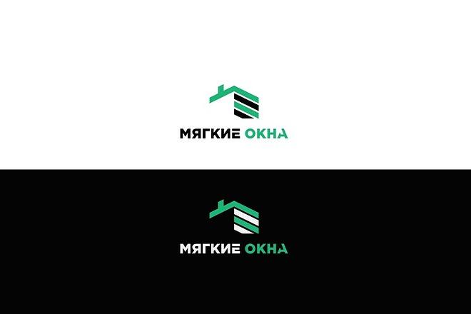 Нарисую удивительно красивые логотипы 92 - kwork.ru