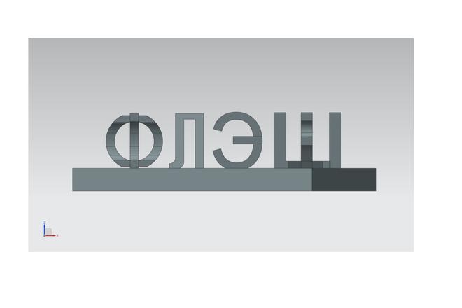 3D модели. Визуализация. Анимация 30 - kwork.ru
