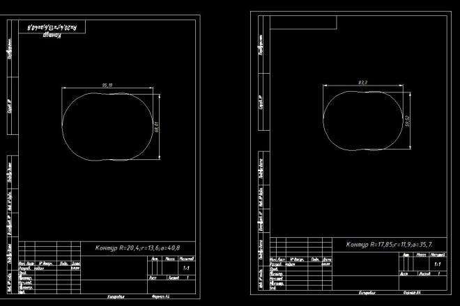 Проектирование деталей, узлов, систем, конструкций 1 - kwork.ru