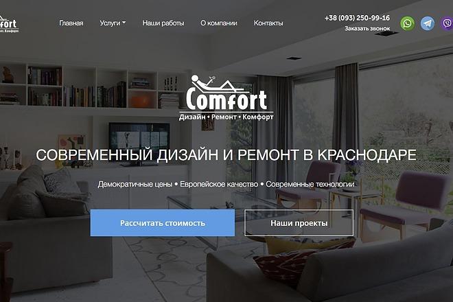 WordPress - натяжка с верстки HTML 1 - kwork.ru