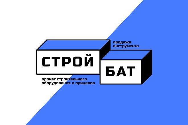 Фирменный стиль 17 - kwork.ru