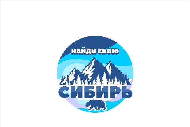 Логотип 60 - kwork.ru