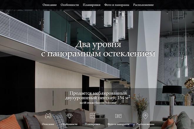 Скопирую одностраничный сайт, лендинг 18 - kwork.ru
