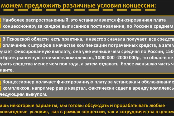Сделаю презентацию 8 - kwork.ru