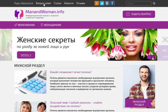 Сделаю дизайн одного блока 9 - kwork.ru