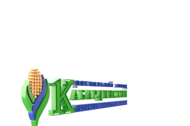 3д логотип для голографического вентилятора 2 - kwork.ru
