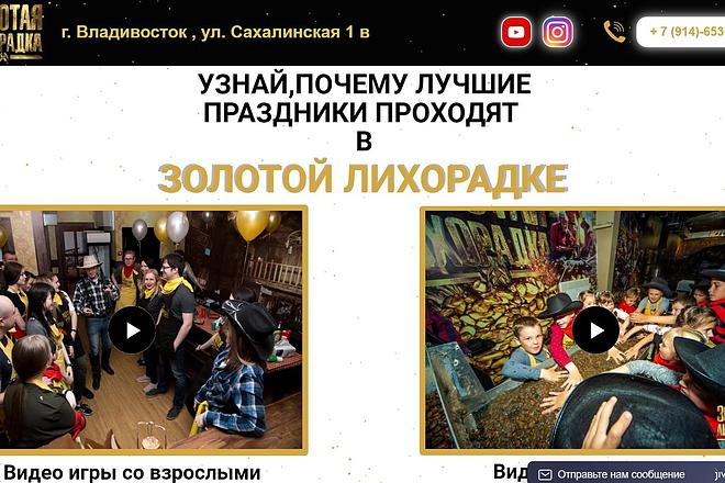 Создаю Лендинг на Тильде под ключ 39 - kwork.ru