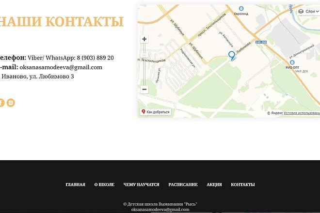 Создание сайта - Landing Page на Тильде 45 - kwork.ru