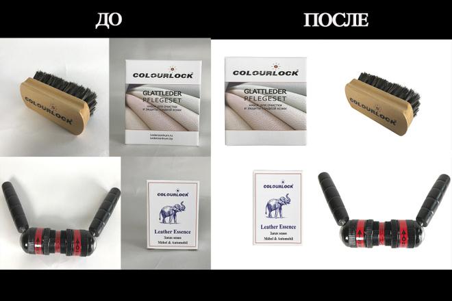 Обтравка изображений. Сменю,вырежу фон на белый или любой предложенный 3 - kwork.ru