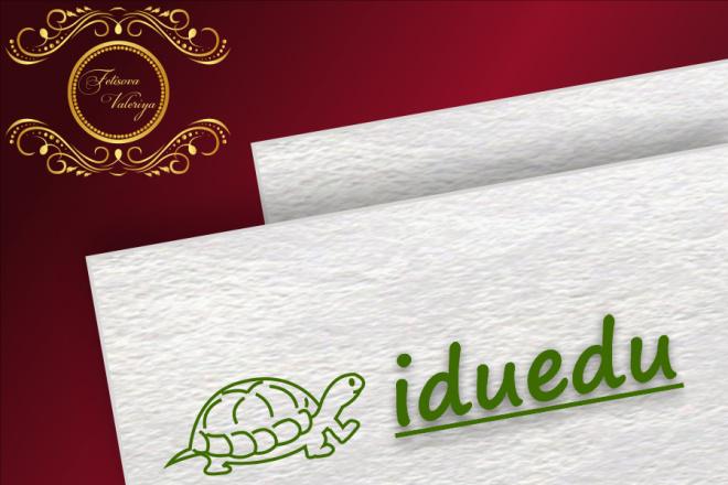 Логотип для Вас 9 - kwork.ru
