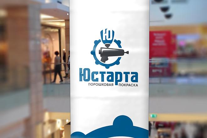 Создам качественный логотип 83 - kwork.ru