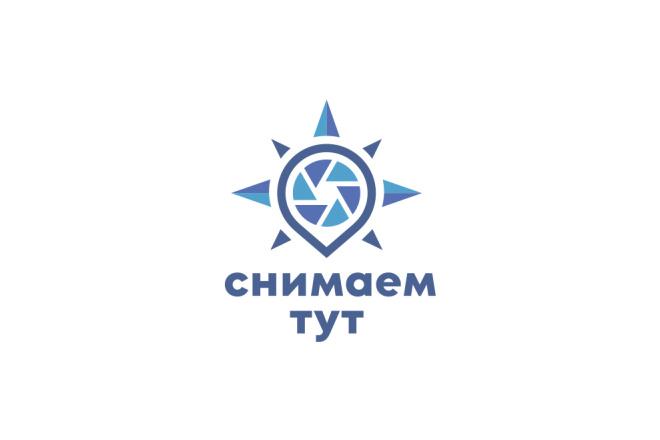 Логотип. Качественно, профессионально и по доступной цене 26 - kwork.ru