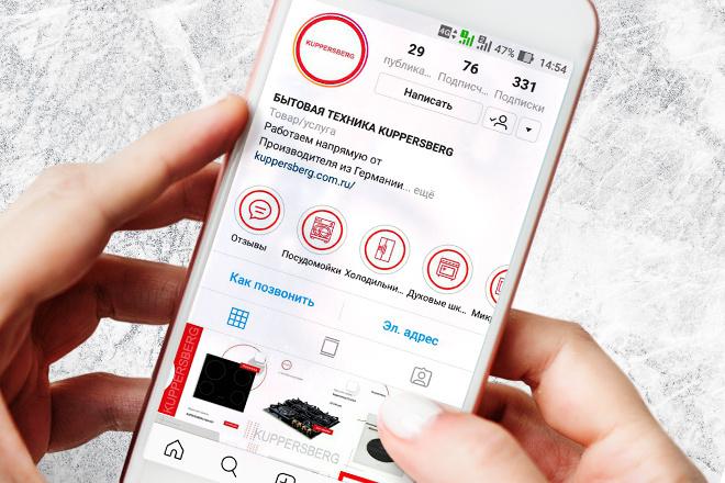 Обложки иконки для актуальных сторис Инстаграм 6 - kwork.ru