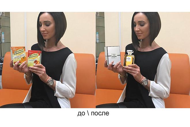 Выполню фотомонтаж в Photoshop 16 - kwork.ru