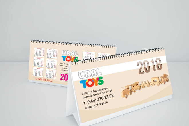 Дизайн календаря 13 - kwork.ru