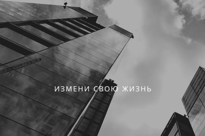 Стильный дизайн презентации 242 - kwork.ru